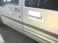 car_magnets0002